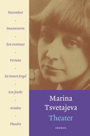 tsvetajeva_theater