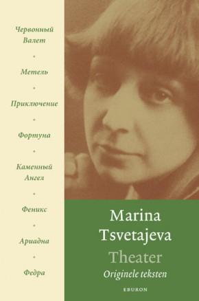 tsvetajeva_theater_russisch